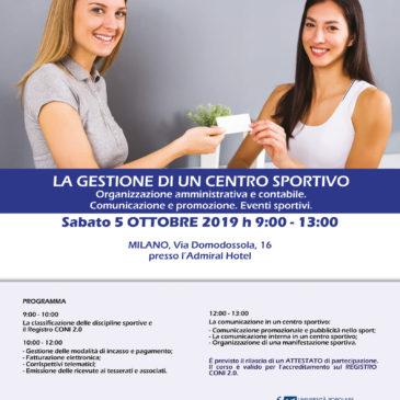 Incontro: LA GESTIONE DI UN CENTRO SPORTIVO – Milano